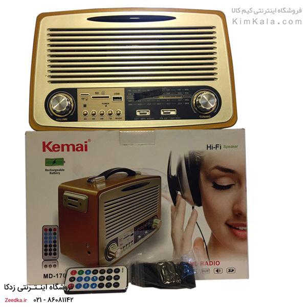رادیو ضبط